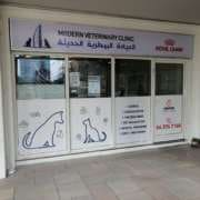 MODERN VETERINARY CLINIC: NOW OPEN AT JLT!